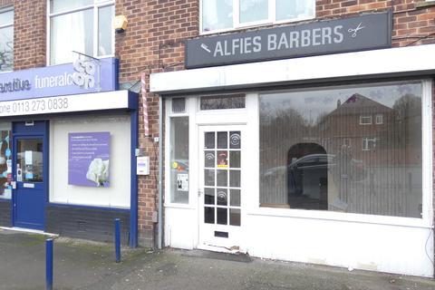 Shop to rent - Dib Lane, Leeds LS8