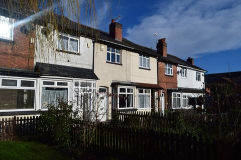 2 bedroom terraced house to rent - Dorset Cottages, Stirchley