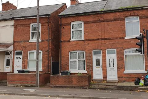2 bedroom end of terrace house to rent - Pleck Road, Walsall