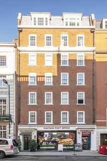 1 bedroom flat for sale - 32 Grosvenor Street, Mayfair, London, W1K