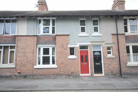 3 bedroom terraced house to rent - Field Terrace, Stone