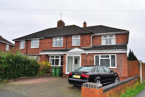5 bedroom semi-detached house for sale - Fatherless Barn Crescent, Halesowen