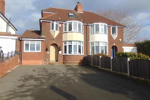 4 bedroom semi-detached house for sale - Aldridge Road, Streetly, Sutton Coldfield