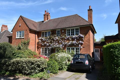 3 bedroom semi-detached house for sale - Hole Lane, Bournville Village Trust, Northfield, B31