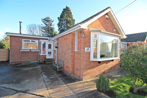 2 bedroom semi-detached bungalow for sale - Four Acre Close