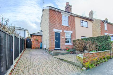2 bedroom semi-detached house for sale - London Road, Copford
