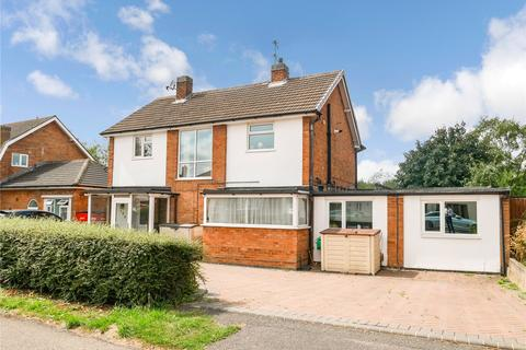 5 bedroom detached house for sale - Foxhunter Drive, Oadby, Leicester, Leicestershire, LE2
