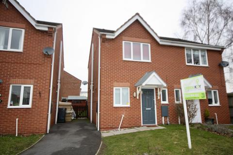 2 bedroom terraced house to rent - Wentworth Way, Lincoln
