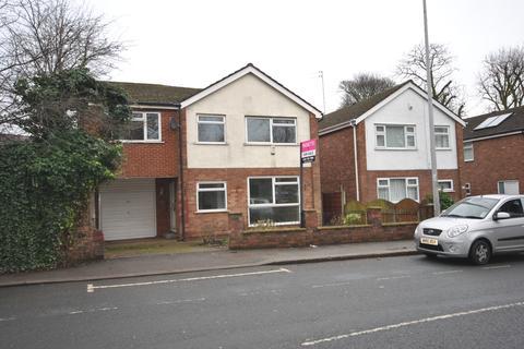 5 bedroom detached house for sale - Half Edge Lane, Eccles M30