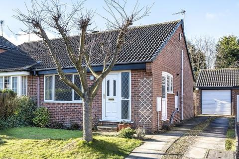 2 bedroom semi-detached bungalow for sale - Plane Tree Croft, Alwoodley, Leeds, LS17 8UQ