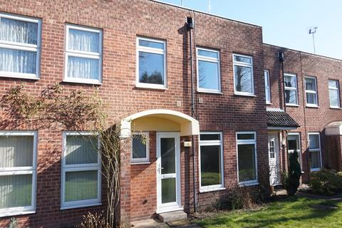 3 bedroom end of terrace house for sale - Wollaton Road, Wollaton, Nottingham, NG8