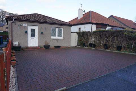 2 bedroom bungalow for sale - 28  Market Street, Mid Calder, EH53 0AA
