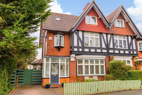 5 bedroom semi-detached house for sale - North Parade, West Park, LS16