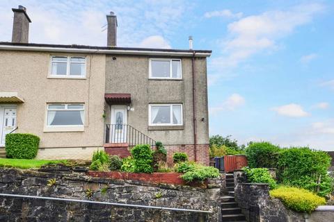 2 bedroom terraced house for sale - High Craigends, Kilsyth