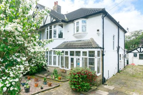 4 bedroom semi-detached house for sale - Woodbourne Avenue, Leeds, West Yorkshire, LS17