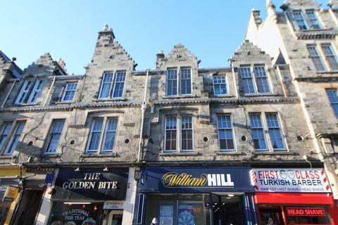 1 bedroom flat for sale - Whytehouse Mansions, Kirkcaldy