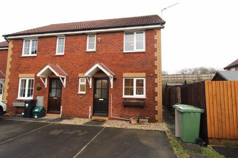 3 bedroom end of terrace house for sale - Fennel Drive, Bradley Stoke