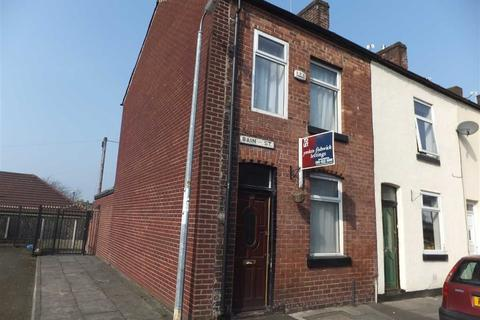 2 bedroom terraced house for sale - Bain Street, Swinton