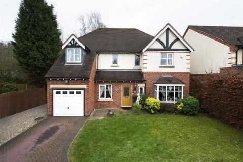 5 bedroom detached house for sale - Park View Road, Four Oaks, Sutton Coldfield
