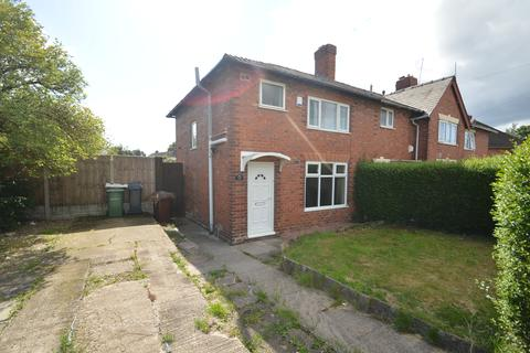 3 bedroom semi-detached house to rent - Bloxwich, Walsall WS3