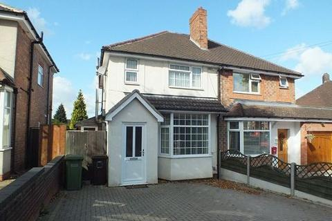 3 bedroom semi-detached house for sale - Glencroft Road, Solihull, B92
