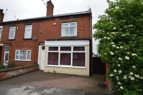3 bedroom end of terrace house for sale - Mansfield Road, Alfreton, Derbyshire