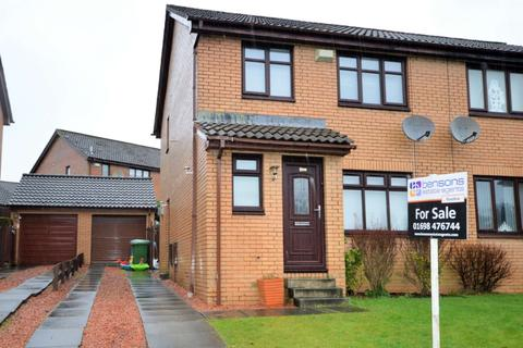 3 bedroom semi-detached house for sale - Alwyn Drive, East Kilbride, South Lanarkshire, G74 4RL