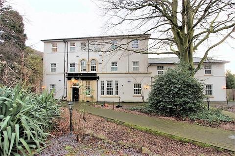 2 bedroom apartment to rent - Littleover House, Littleover, Derby DE23
