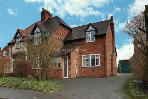 3 bedroom cottage for sale - Sunnyside, Marbury Road