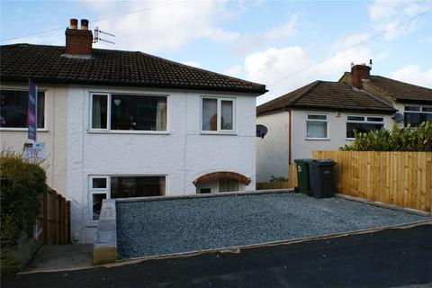 4 bedroom semi-detached house for sale - Canberra Drive, Cross Roads, Keighley, West Yorkshire, BD22