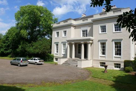 2 bedroom apartment for sale - The West Wing, Trehill House, Kenn