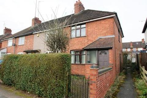 1 bedroom house share to rent - STRATHMORE AVENUE, CITY CENTRE, COVENTRY CV1 2AH