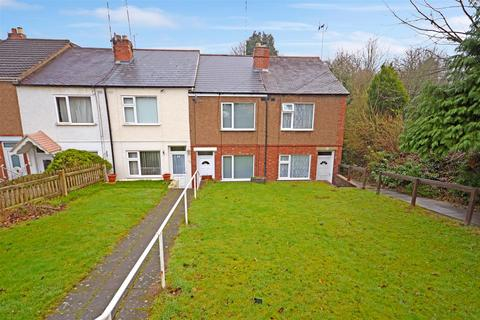 2 bedroom terraced house for sale - Whitley Village, Whitley, Coventry