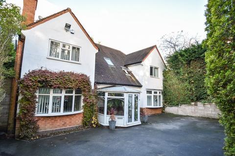 4 bedroom detached house for sale - Holders Lane, Moseley, Birmingham, B13