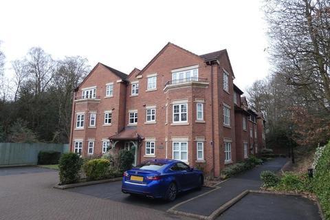 2 bedroom ground floor flat for sale - Alder House, Horsley Road