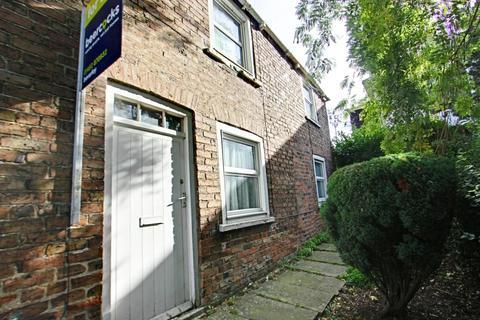 3 bedroom semi-detached house for sale - Ashville Cottages, Skirlaugh, East Yorkshire, HU11