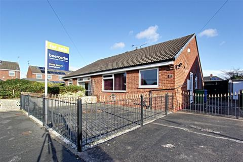 2 bedroom bungalow for sale - Formby Close, Cottingham, East Riding of Yorkshire, HU16