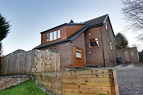 4 bedroom detached house for sale - Hamilton Drive, Hull, East Riding Of Yorkshire, HU8