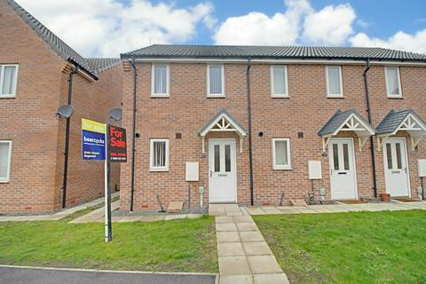 2 bedroom end of terrace house for sale - Richmond Way, Kingswood, Hull, East Riding of Yorkshire, HU7