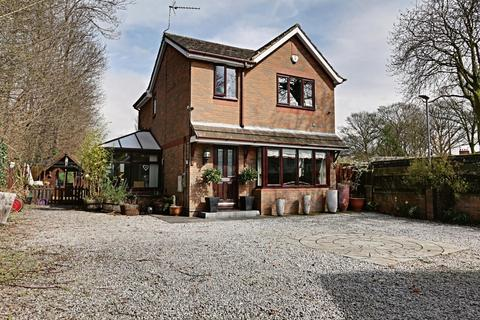 4 bedroom detached house for sale - St Ninians Walk, Hull, East Riding Of Yorkshire, HU5