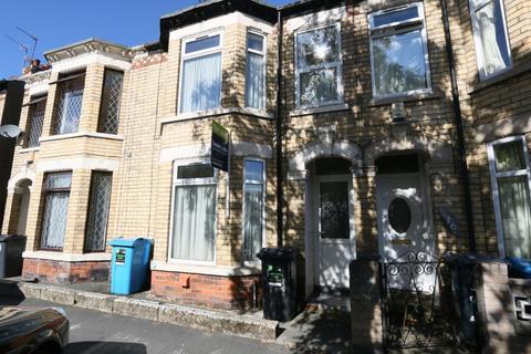 3 bedroom terraced house for sale - Goddard Avenue, Hull, East Yorkshire, HU5