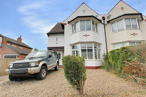 4 bedroom semi-detached house for sale - Barrow Lane, Hessle, East Yorkshire, HU13
