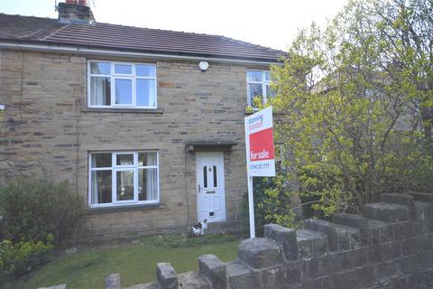 2 bedroom semi-detached house for sale - Moor Lane, Guiseley, Leeds, West Yorkshire