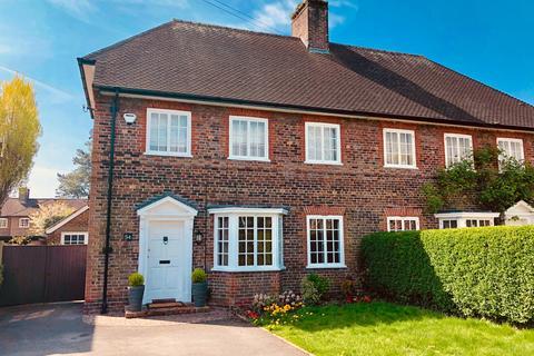 4 bedroom semi-detached house for sale - Bassett, Southampton