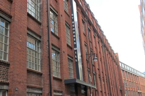 1 bedroom apartment to rent - St Georges Mill, LE1