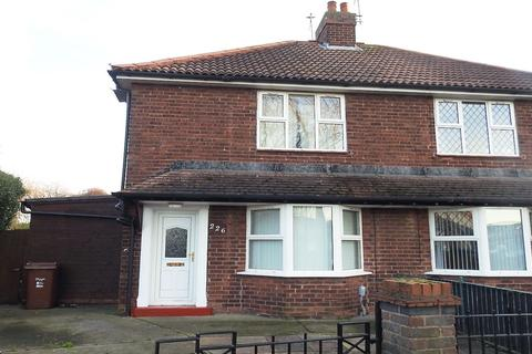 2 bedroom semi-detached house to rent - Wingfield Road, Bilton Grange, HU9