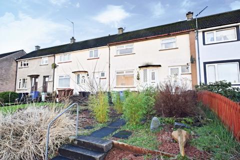 2 bedroom terraced house for sale - Hicks Avenue, Maybole , South Ayrshire , KA19 7EE