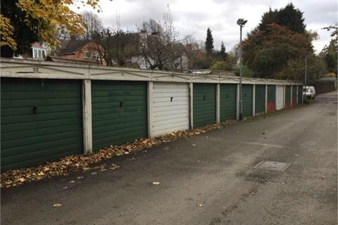 Land to rent - Mansfield Road, Nottingham