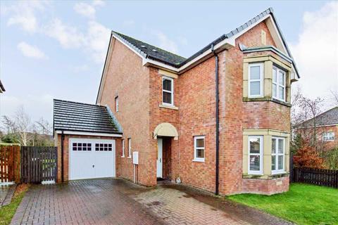 4 bedroom detached house for sale - Polden Avenue, Lindsayfield, EAST KILBRIDE