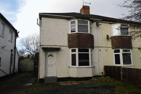 3 bedroom semi-detached house for sale - Station Road, Rushall, Walsall.